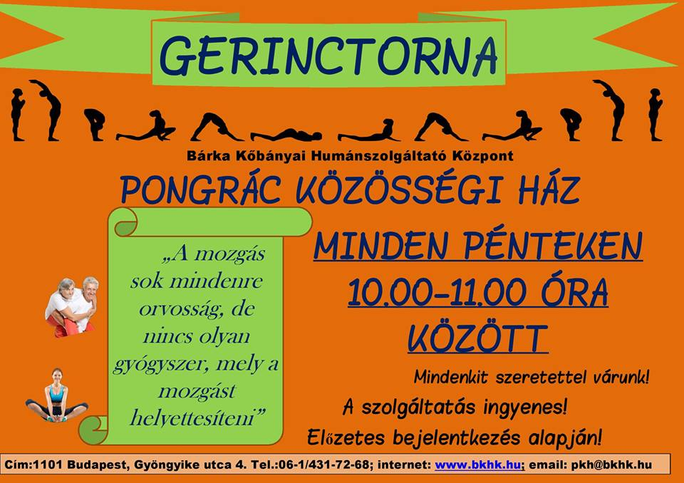 Gerinctorna